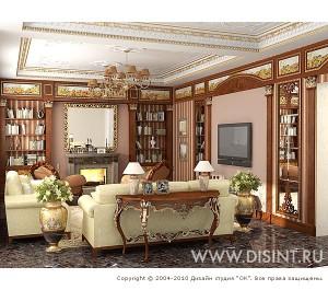 Интерьер комнаты гостиная спальня